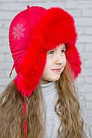 Зимняя  меховая ушанка для девочки на синтепоне  123123  Красный