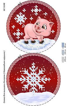 БС 5148.Схема для вишивки бісером Новорічна іграшка