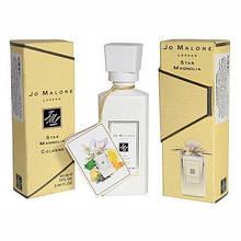 Парфюмированная вода женская Jo Malone Star Magnolia (Звездна Магнолия) 60 мл
