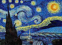 Алмазная мозаика 40*50 на подрамнике Ночной пейзаж (арт. TN706)