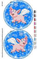 БС 5147.Схема для вишивки бісером Новорічна іграшка
