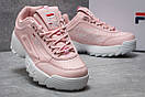 Кроссовки женские  Fila Disruptor, розовые (14252) размеры в наличии ► [  38 39  ], фото 5
