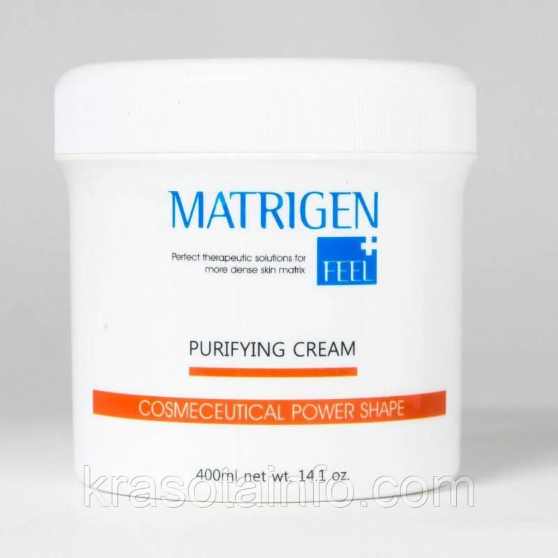 Завершающий восстанавливающий крем постпроцедурный Матриджен Purifying Cream Matrigen, Корея, 400мл