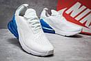 Кроссовки мужские Nike Air 270, белые (14537) размеры в наличии ► [  40 41 45  ], фото 5