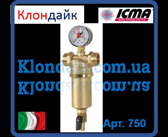 Icma Самопромывной фильтр 3/4х1