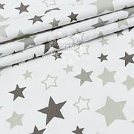 """Фланель польская """"Звёздный карнавал"""" серые и графитовые звёзды на белом, ширина 220 см"""