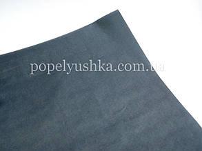 Папір подарунковий сірий