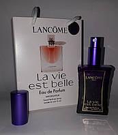 Мини парфюм Lancome La Vie Est Belle в подарочной упаковке 50 ml (реплика)