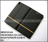 Черный чехол книжка Elegant для Lenovo phab pb1-750m в коже PU, противоударный , фото 2