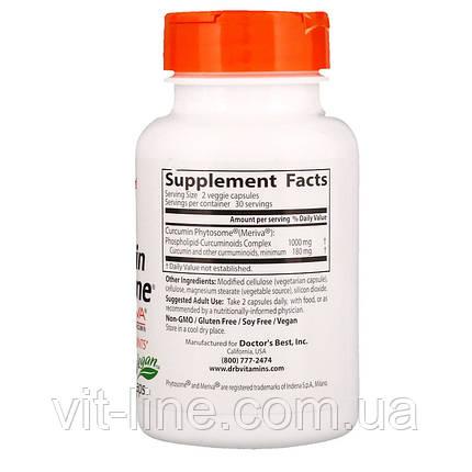 Doctor's Best, Фитосомный куркумин Meriva, 500 мг, 60 вегетарианских капсул, фото 2