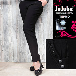 Женские тёплые штаны на флисе Jujube B333-1 L-XL. Размер 48-52.