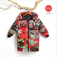 Куртки пальто в Украине. Сравнить цены, купить потребительские ... db9f07ee8e9