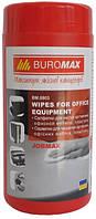 Салфетки для оргтехники, универсальные Buromax ВМ0803 (100)