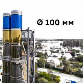 Дымоходы Ф 100 мм