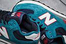 Кроссовки мужские New Balance 574, бирюзовые (14703) размеры в наличии ► [  42 43  ], фото 6