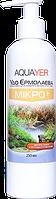 Удобрения для растений МИКРО+ 250мл, препарат для растений, AQUAYER Удо Ермолаева  в аквариум