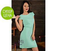 """Женское летнее платье """"Софи"""""""
