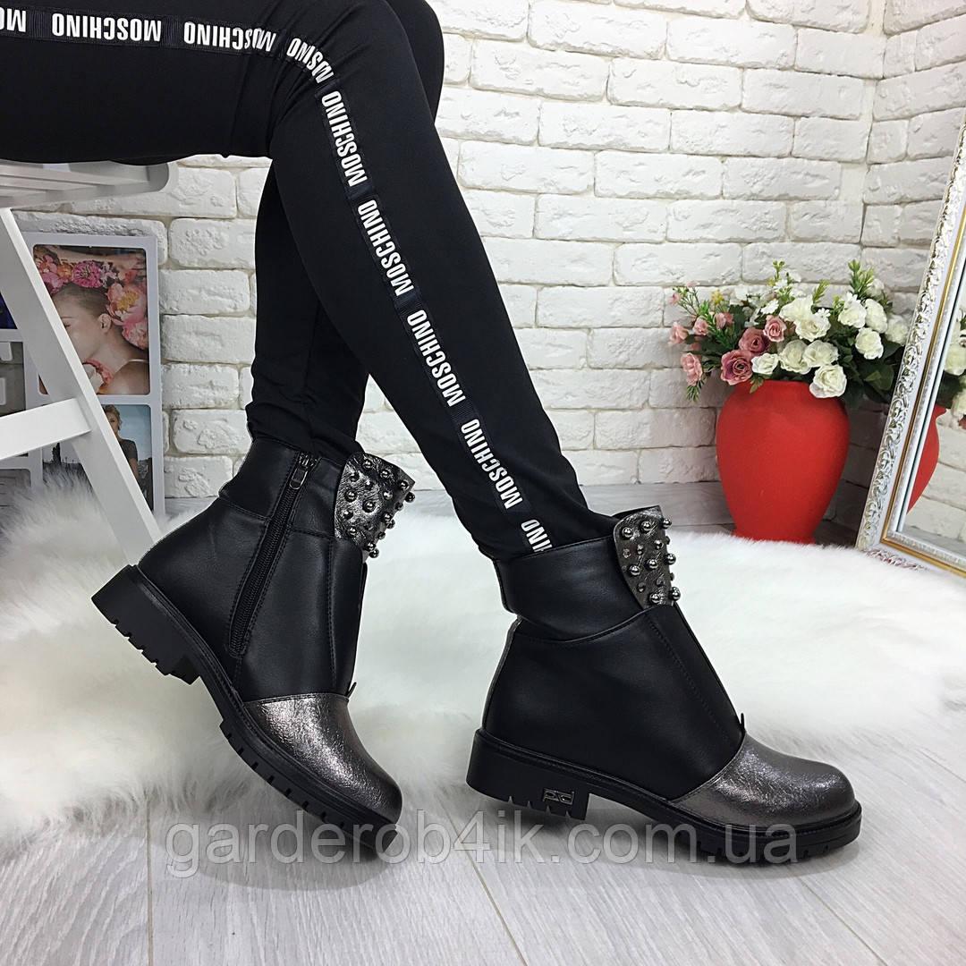 Женские ботинки деми высокие