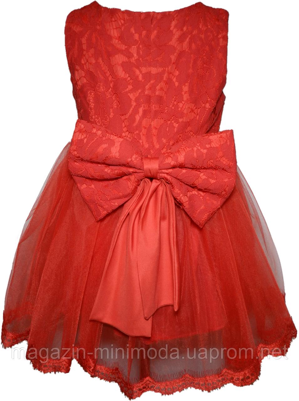 Красное нарядное платье