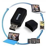 Bluetooth аудио ресивер приемник Wireless Reciver H-163, фото 1