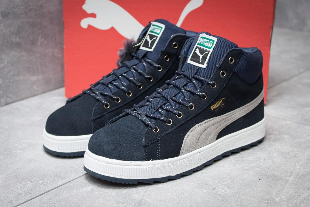 Зимние кроссовки Puma Suede, темно-синие (30161) размеры в наличии ► [  44 (последняя пара)  ]