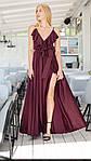 Платье с разрезом ( солнце клёш ), фото 8