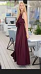 Платье с разрезом ( солнце клёш ), фото 6