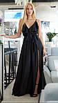Платье с разрезом ( солнце клёш ), фото 7