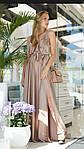 Платье с разрезом ( солнце клёш ), фото 9