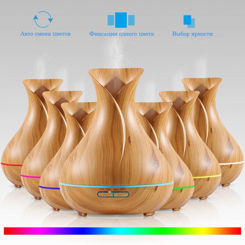 Увлажнитель воздуха ароматизатор Pretty Vase Light