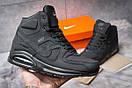 Зимние ботинки  на мехуNike Air Max, черные (30472) размеры в наличии ► [  44 (последняя пара)  ], фото 2