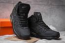 Зимние ботинки  на мехуNike Air Max, черные (30472) размеры в наличии ► [  44 (последняя пара)  ], фото 3