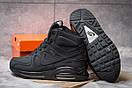 Зимние ботинки  на мехуNike Air Max, черные (30472) размеры в наличии ► [  44 (последняя пара)  ], фото 4
