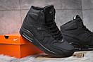 Зимние ботинки  на мехуNike Air Max, черные (30472) размеры в наличии ► [  44 (последняя пара)  ], фото 5