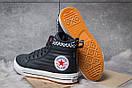 Зимние ботинки  на меху Converse Waterproof, темно-синие (30492) размеры в наличии ► [  41 (последняя пара)  ], фото 4