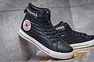 Зимние ботинки  на меху Converse Waterproof, темно-синие (30492) размеры в наличии ► [  41 (последняя пара)  ], фото 5