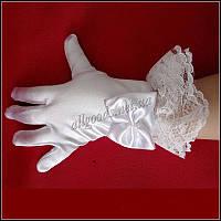Перчатки короткие детские с бантиком и кружевом Белые