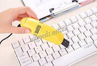 Пылесос USB для клавиатуры