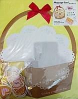 """Листівка-саморобка вітальна велика 37*30 см з наліпками """"Кошик з печивом"""""""