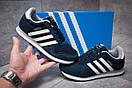 Кроссовки женские Adidas Haven, темно-синие (12791) размеры в наличии ► [  37 (последняя пара)  ], фото 2