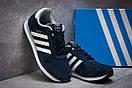 Кроссовки женские Adidas Haven, темно-синие (12791) размеры в наличии ► [  37 (последняя пара)  ], фото 3