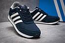 Кроссовки женские Adidas Haven, темно-синие (12791) размеры в наличии ► [  37 (последняя пара)  ], фото 5
