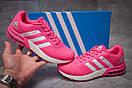 Кроссовки женские Adidas Galaxy 2017, розовые (12804) размеры в наличии ► [  37 (последняя пара)  ], фото 2