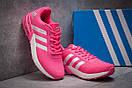 Кроссовки женские Adidas Galaxy 2017, розовые (12804) размеры в наличии ► [  37 (последняя пара)  ], фото 3
