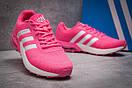 Кроссовки женские Adidas Galaxy 2017, розовые (12804) размеры в наличии ► [  37 (последняя пара)  ], фото 5