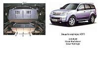 Защита на двигатель, радиатор для Great Wall Hover (2007-) Mодификация: 2.4; 2.8D Кольчуга 2.0148.00 Покрытие: Zipoflex