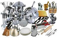 Кухонний посуд