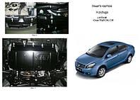 Защита на двигатель, КПП, радиатор для Great Wall Voleex C30 (2011-) Mодификация: 1.3; 1.5 Кольчуга 1.0376.00 Покрытие: Полимерная краска