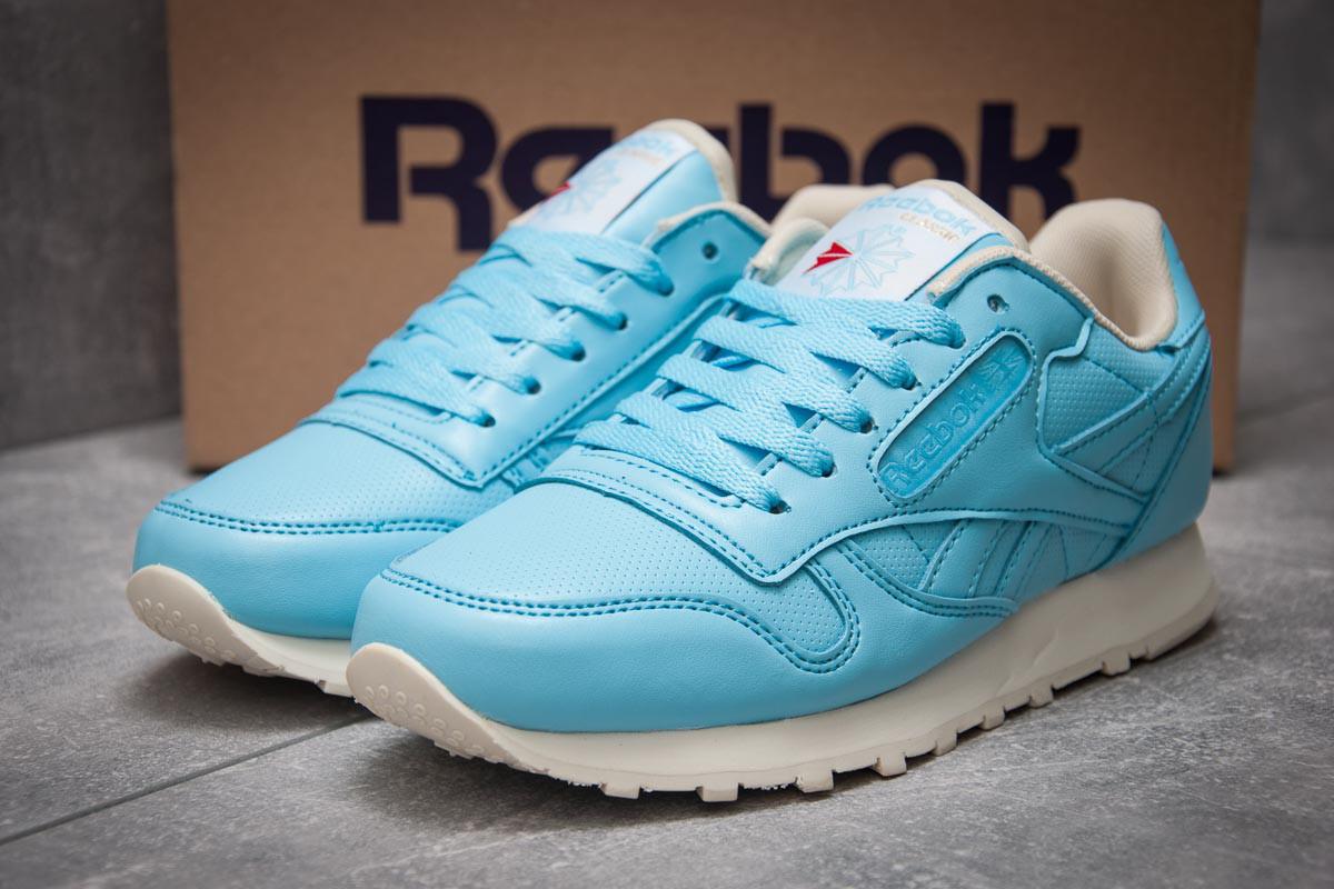 Кроссовки женские Reebok Classic, голубой (12832) размеры в наличии ► [  39 41  ]