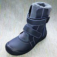 Ботинки с завышенным носком, Eleven shoes размер 29 30 31